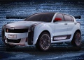 Qoros 2 SUV Phev Concept – indicatore strategico