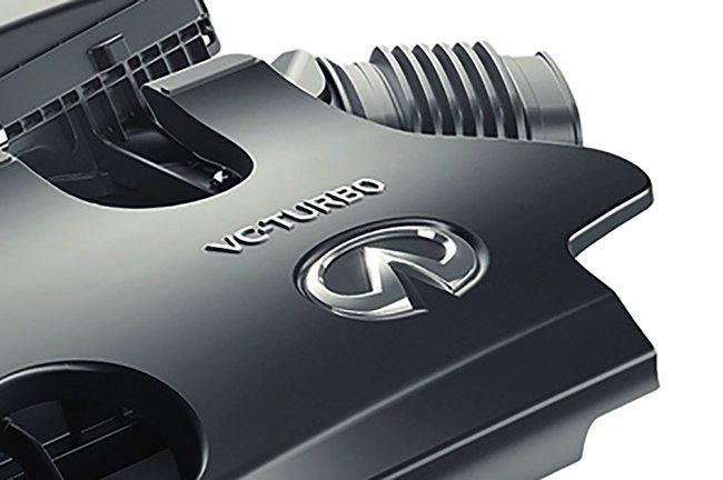 Motore VC-T: la rivoluzione