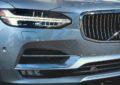 La Volvo entrerà nel settore dei SUV compatti