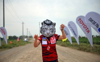 Silk Way Rally: il reportage