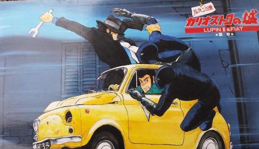 Lupin III e Fiat 500 gialla in film Il Castello di Cagliostro