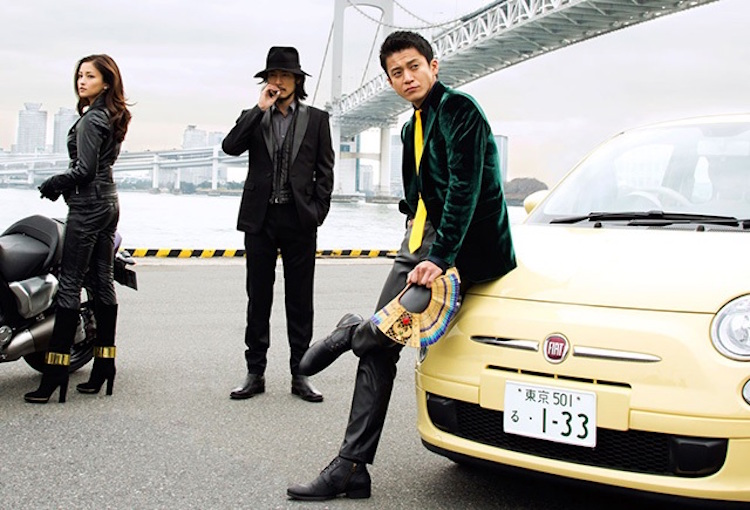 Lupin the Third film action movie 2014