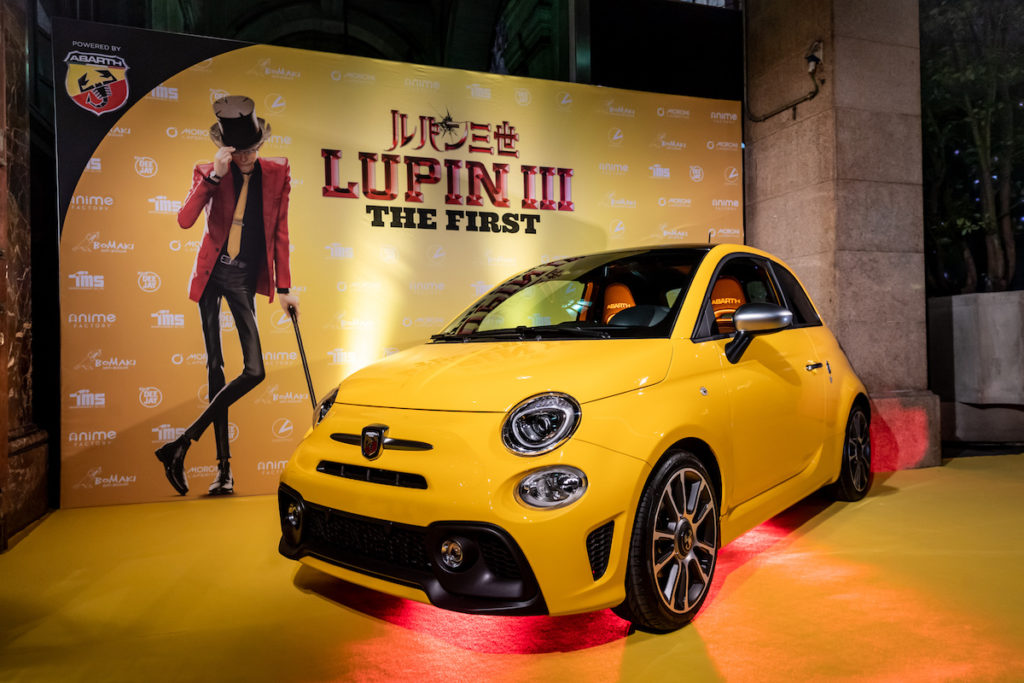 Lupin III The First premiere film
